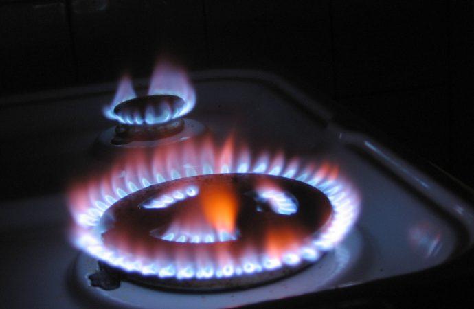 Bonus GAS 2017